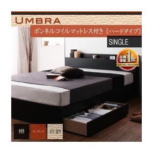 ベット シングル 収納ベッド マットレス付き 棚・コンセント ボンネルコイル ハード ブラック 黒|umekiti