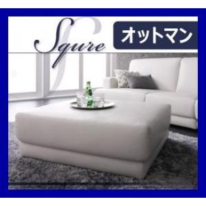 オットマン スツール お手入れ簡単 革合皮 ホワイト ブラック|umekiti