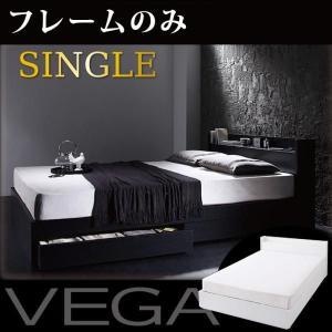ベッド 収納 シングル フレームのみ ベット|umekiti