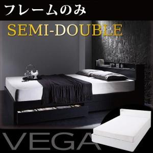 ベッド 収納 セミダブル フレームのみ ベット|umekiti