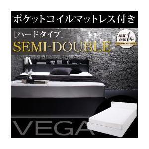 ベッド 収納 セミダブル マットレス付 ポケットコイルマットレスハード|umekiti