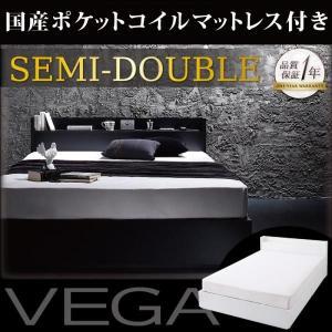 ベッド 収納 セミダブル マットレス付 国産ポケットコイルマットレス|umekiti