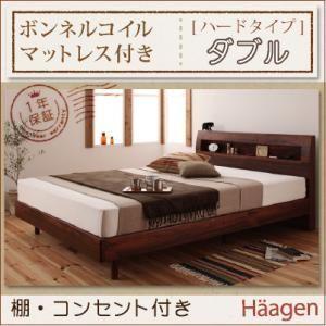 ベッド ダブル マットレス付き デザインベッド ボンネルコイル ハード|umekiti