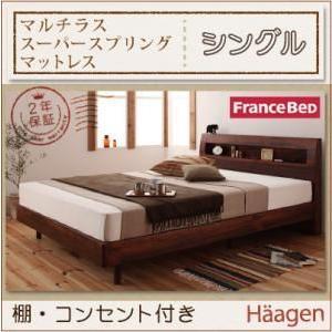ベット シングル フランスベッド マットレス付き デザインベッド|umekiti