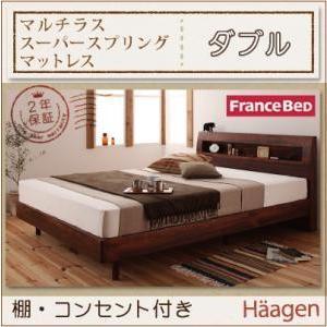 ベット ダブル フランスベッド マットレス付き デザインベッド|umekiti