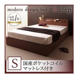 ベッド シングル 国産ポケットコイル マットレス付き 収納 ベット ブラウン|umekiti