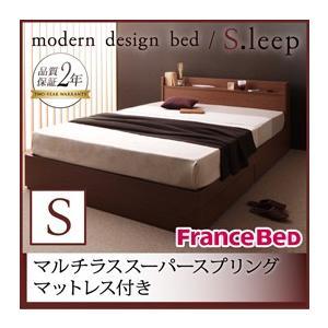ベット シングル フランスベッド マットレス付き 収納 ベッド|umekiti