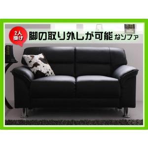ソファー ローソファ ソファ 黒 ブラック 2人掛け シンプル|umekiti