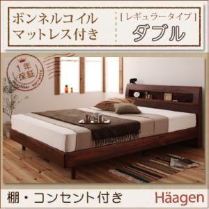 ベッド ダブル マットレス付き デザインベッド ボンネルコイル レギュラー|umekiti