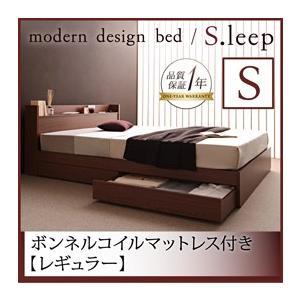ベッド 収納 シングル マットレス付き ベット ブラウン ボンネルコイル レギュラー|umekiti