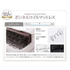 ベッド 収納 シングル マットレス付き ベット ブラウン ボンネルコイル レギュラー|umekiti|04
