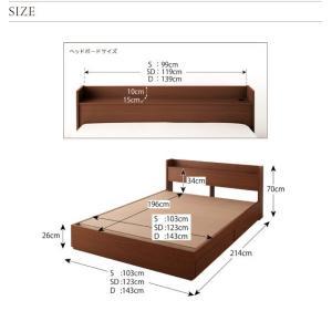 ベッド 収納 シングル マットレス付き ベット ブラウン ボンネルコイル レギュラー|umekiti|06
