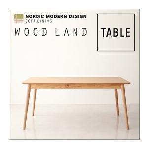 天然木北欧スタイルソファダイニング/テーブル|umekiti