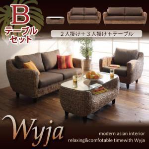 アジアン家具 ソファー 2人掛け+3人掛け+テーブル 応接セット ソファセット umekiti