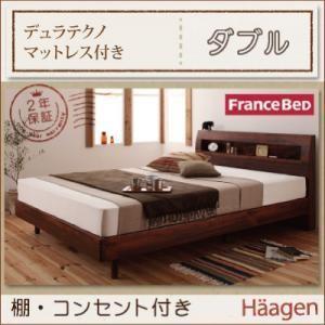 ベット ダブル フランスベッド マットレス付き デュラテクノ デザインベッド|umekiti