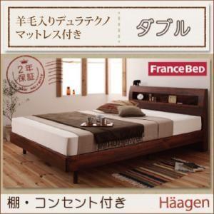 ベット ダブル フランスベッド マットレス付き 羊毛入りデュラテクノ デザインベッド|umekiti