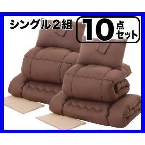 布団セット シングル 洗える布団 2組10点  和タイプ|umekiti