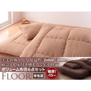 布団セット クイーン ボリューム布団 8点セット 羊毛混タイプ|umekiti