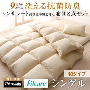 羽毛よりあたたかい 布団セット シングル 洗える 布団 和タイプ|umekiti