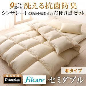 羽毛よりあたたかい 布団セット セミダブル 洗える 布団 和タイプ|umekiti