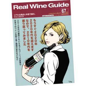 もうすぐ2020年 2020年代を迎えます。なので、2010年代を振り返ってみました  ※ワインと同...