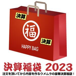 福袋 2018 ワインセット(い) 6本...