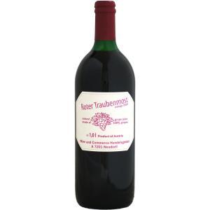 【無添加・無加水】ワインにする前の100%ぶどう搾汁ぶどうジュース 葡萄品種 ツヴァイゲルト  ワイ...
