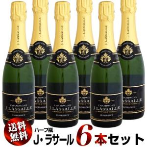シャンパン スパークリングワイン wine 送料無料6本ワイ...