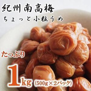 【送料無料】紀州産の完熟の南高梅 はちみつ漬け (たっぷりお...