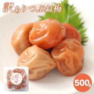 紀州産の南高梅 送料無料 はちみつ梅(たっぷりお得用)500...