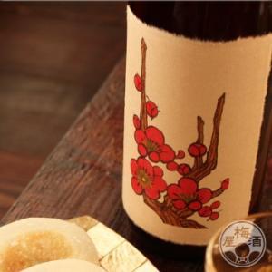 花札の梅酒 1800ml 「八木酒造/奈良」 umeshu 03