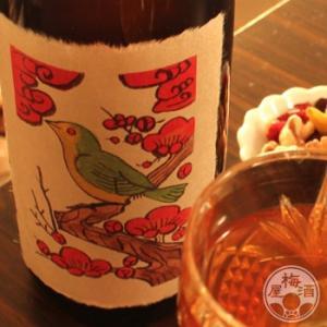 月ヶ瀬の梅原酒 1800ml 「八木酒造/奈良」|umeshu|03