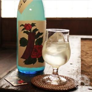 青短の柚子酒〜牡丹に青短〜 720ml 「八木酒造/奈良」|umeshu