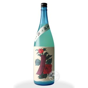 青短の柚子酒〜牡丹に青短〜 1800ml 「八木酒造/奈良」|umeshu|02