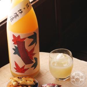 青短の林檎酒〜紅葉に青短〜  1800ml 「八木酒造/奈良」|umeshu