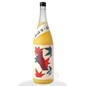 青短の林檎酒〜紅葉に青短〜  1800ml 「八木酒造/奈良」 umeshu 02