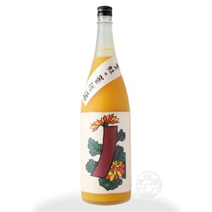 青短の蜜柑酒〜菊に青短〜  1800ml 「八木酒造/奈良」|umeshu|02
