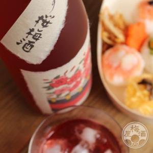 みよしのの桜梅酒 1800ml 「八木酒造/奈良」|umeshu|04