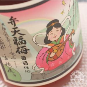 弁天福梅 1800ml 「河内ワイン/大阪」 umeshu 03