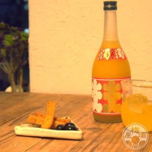 大入り にごり柚子酒濁濁 720ml 「西山酒造場/兵庫」|umeshu