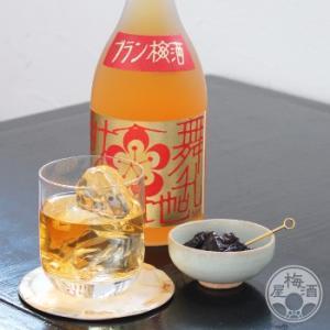 ブランジー梅申 720ml 「西山酒造場/兵庫」|umeshu