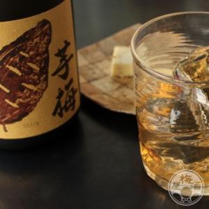 芋梅 720ml 「明利酒類/茨城」|umeshu