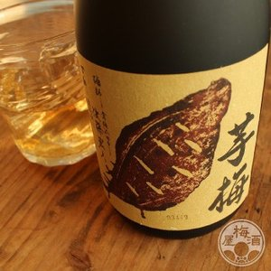 芋梅 1800ml 「明利酒類/茨城」|umeshu|03