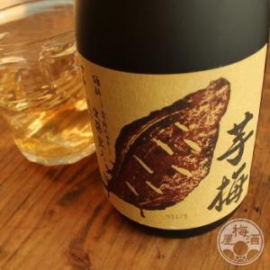 芋梅 1800ml 「明利酒類/茨城」|umeshu|04