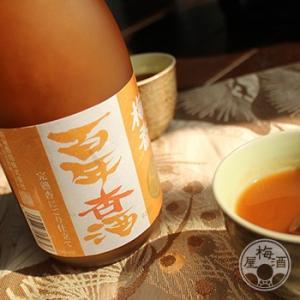 梅香 百年杏酒 完熟杏にごり仕立て 720ml 「明利酒類/茨城」|umeshu