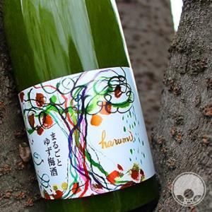 庭のうぐいす まるごとゆず梅酒 720ml 「山口酒造場/福岡」|umeshu