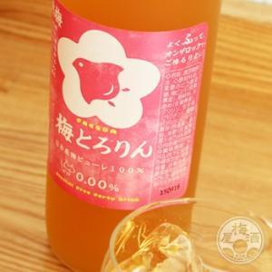 フリーダ 梅とろりん 0.00% 720ml ※ノンアルコール梅酒※ 「ハウスボトラーズ/福岡」|umeshu
