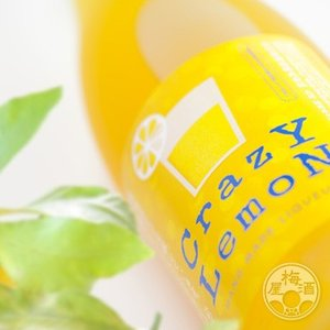 クレイジーレモン フルフル 720ml 山の寿酒造/福岡県|umeshu