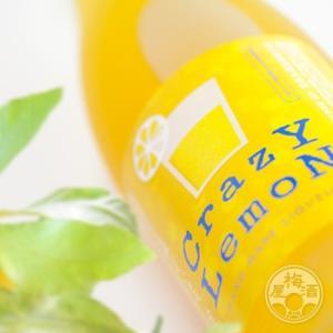 クレイジーレモン フルフル 1800ml 山の寿酒造/福岡県|umeshu