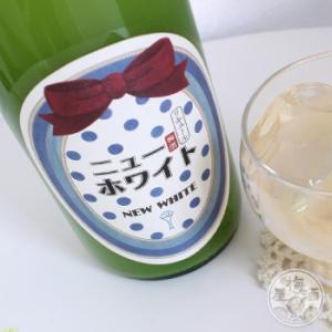 ニューホワイト梅酒 1800ml 「寒紅梅酒造/三重」|umeshu|03
